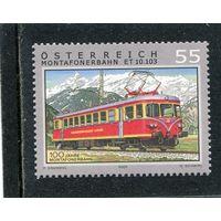 Австрия. Железнодорожный транспорт. Вып.4