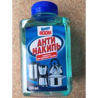 Жидкое средство Антинакипь5