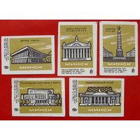 Спичечные этикетки Минск ( 5 шт ) 1968 года. Борисов.
