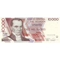 Эквадор 10000 сукрэ образца 1999 года UNC p127e