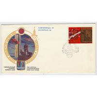 СССР 1977 г. Туризм по Золотому кольцу Олимпиада-80 Москва-80 ( КПД=5шт ).