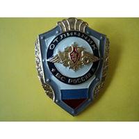 Отличник ВС РФ (закрутка)