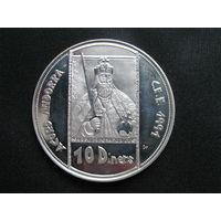Андорра 10 динеров 1991 года.