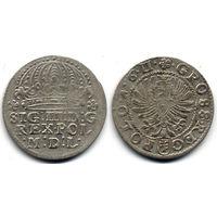 Грош 1611, Сигизмунд III Ваза, Краков. Герб Пилава в щите на Рв.