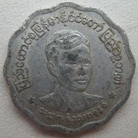 Мьянма 5 пья 1966 г. Аун Сан (g)