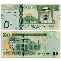 Саудовская Аравия. 50 риалов (образца 2012 года, P34c)