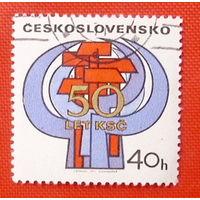Чехословакия. 50 лет КПЧ. ( 1 марка ) 1971 года.