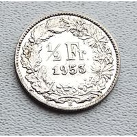 Швейцария 1/2 франка, 1953 2-12-39