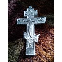 Старый крест