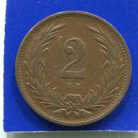Венгрия 2 филлера 1914
