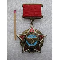 Знак. Воин-интернационалист. булавка