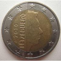 Люксембург 2 евро 2010 г.