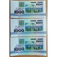 Набор банкнот 1000 рублей 1992 года - АК,АМ,АН - UNC
