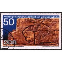 Космос. ГДР 1970. Археология, египетские находки. 50pf. Марка из серии, гаш.