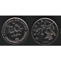 Хорватия _km7 20 лип 1995 год (MASLINA) (.) (f50)(b11)(ks00)