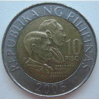 Филиппины 10 писо 2006 г.