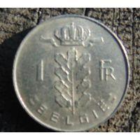1 франк 1974 Бельгия