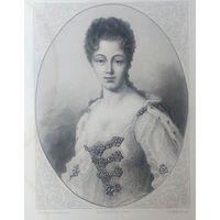 LA DUCHESSE DE BOURGOGNE  РЕДКАЯ . Старинная гравюра ПАРИЖ 1860 год. оригинал 27 х18 см.