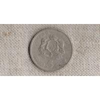 Марокко  5 дирхамов 1980 //(GB)/