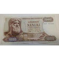 Греция 1000 драхм 1970