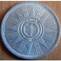 10. Ирак 25 филсов 1959 год, серебро*