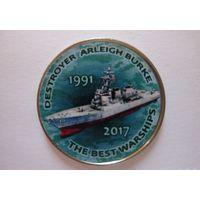 1 шиллинг 2017г. Серия Корабли ВМФ. Миноносец