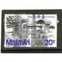 Малави. Mi:MW 346. Почтовый трансфер, Валала Серия: Лондон 1980 г. Stamp Expo.
