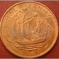 5950:  1/2 пенни 1967 Британия