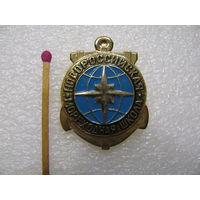 Значок. Новороссийская мореходная школа
