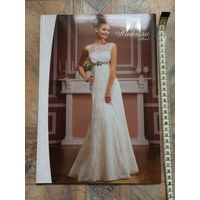 Каталог Свадебные платья 24 стр.