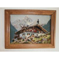 Гобелен Вилла в горах Германия 70-е годы в рамке из дуба, размеры 40 см. х 50 см.