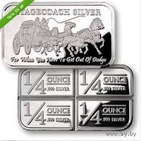 Дилижанс * Stagecoach Silver plated * Troy ounce