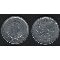 Япония _y95.2 1 йена 1992 год Акихито(Хэйсэй)-4 (h01)