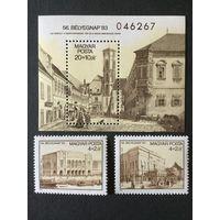 День марки. Венгрия,1983, серия 2 марки+блок