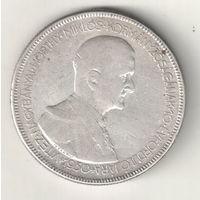 Венгрия 5 пенго 1930 10 лет регенства адмирала Хорти