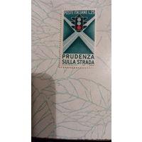 Марка Италии