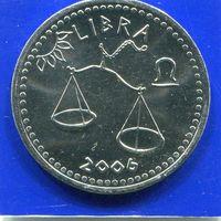 Сомалиленд 10 шиллингов 2006 UNC , Весы
