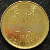 1266:  10 центов 1998 Гонконг