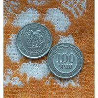 Акция-распродажа!!! Армения 100 драм 2003 года. Подписывайтесь на мои лоты!