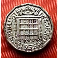 113-06 Великобритания, 3 пенса 1953 г.
