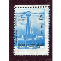 Ирак. Багдад. Монумент