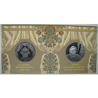 Буклет к монете Винсент Дунин-Мартинкевич 200 лет