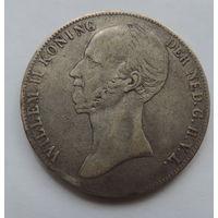 2 1/2 гульдена 1845