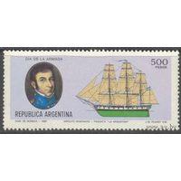 Аргентина 1980. флот Парусник. Mi # 1438. MNH