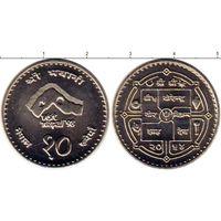 Непал 10 рупий 1997 UNC