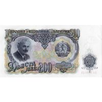 Болгария, 200 левов, 1951 г., UNC-