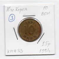 10 вон Южная Корея 1991 года (#3)