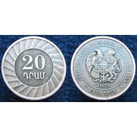 W: Армения 20 драм 2003 (1123)