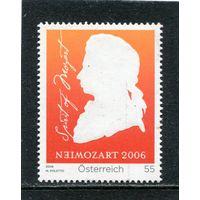 Австрия. Адам Моцарт, композитор