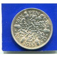 Великобритания 6 пенсов 1933 , серебро , VF
